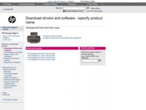 Driver_HP_Deskjet_2510_V1
