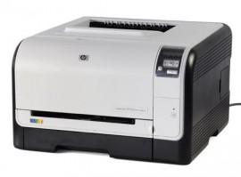 HP_Laserjet_Pro_CP_1525